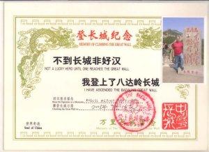 Certificado Muralla china